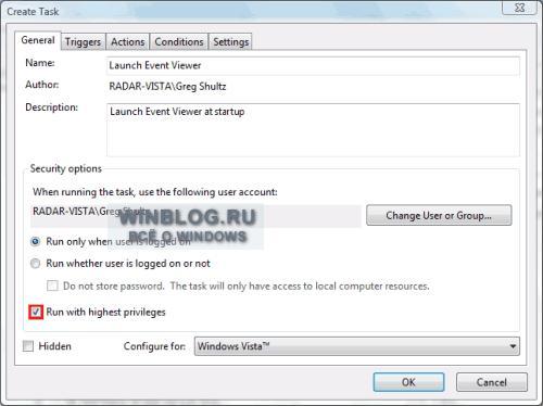 Как запускать программы, ограниченные системой Контроля учетных записей пользователей (UAC)